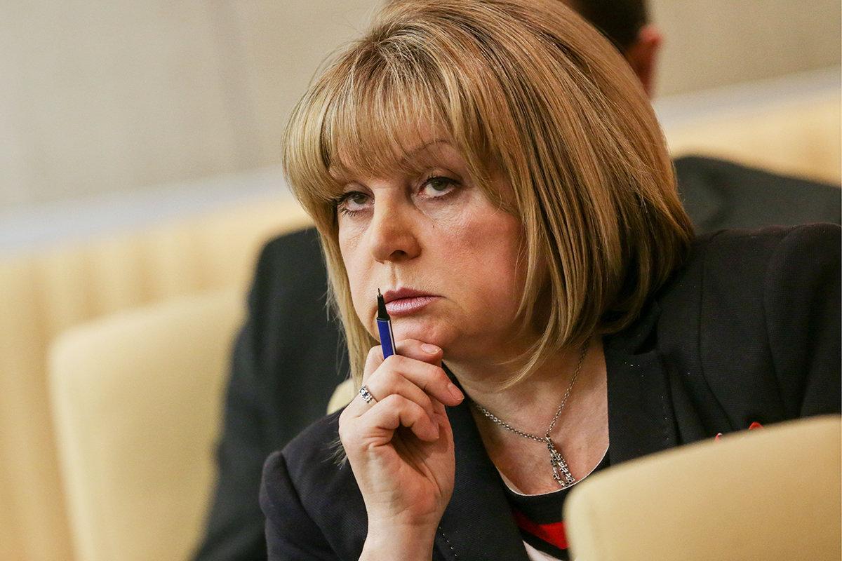 Памфилова доложила Путину о «цинизме и нарушениях» на выборах