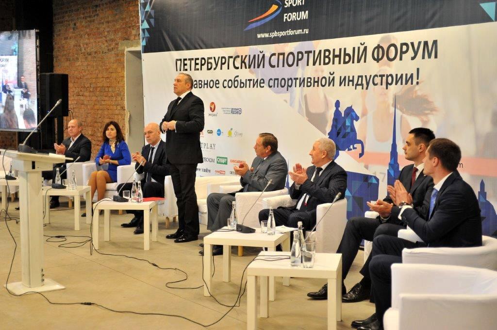 В Петербурге стартует крупнейшее деловое событие в мире спорта – Петербургский спортивный форум 3.0.