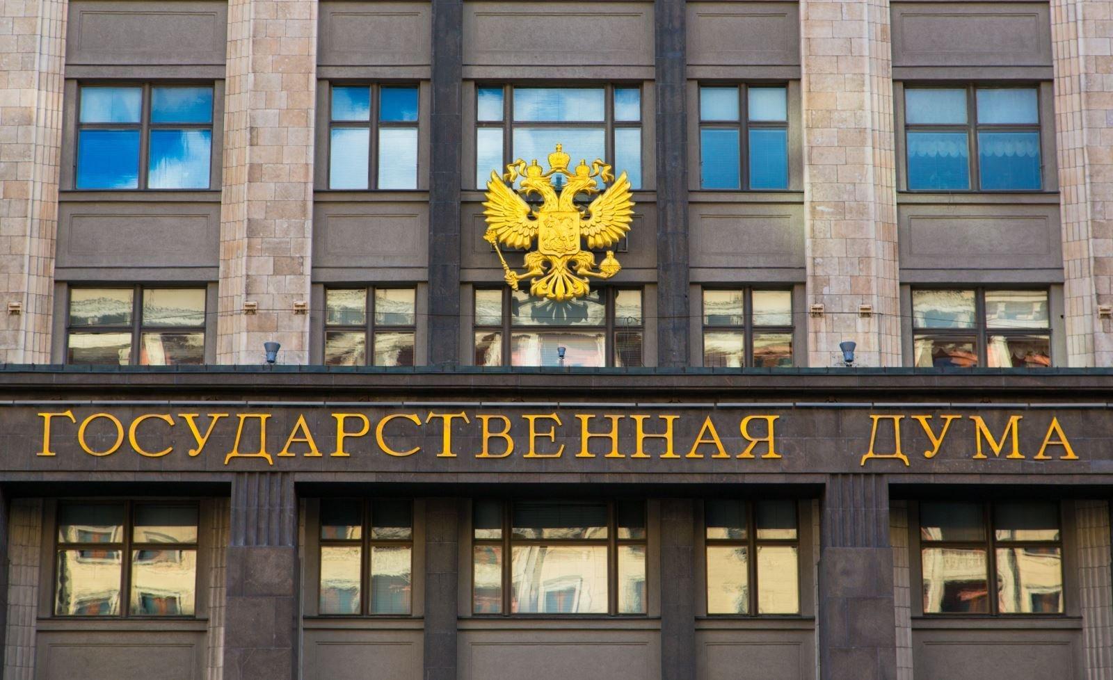 У правительства РФ появятся новые полномочия