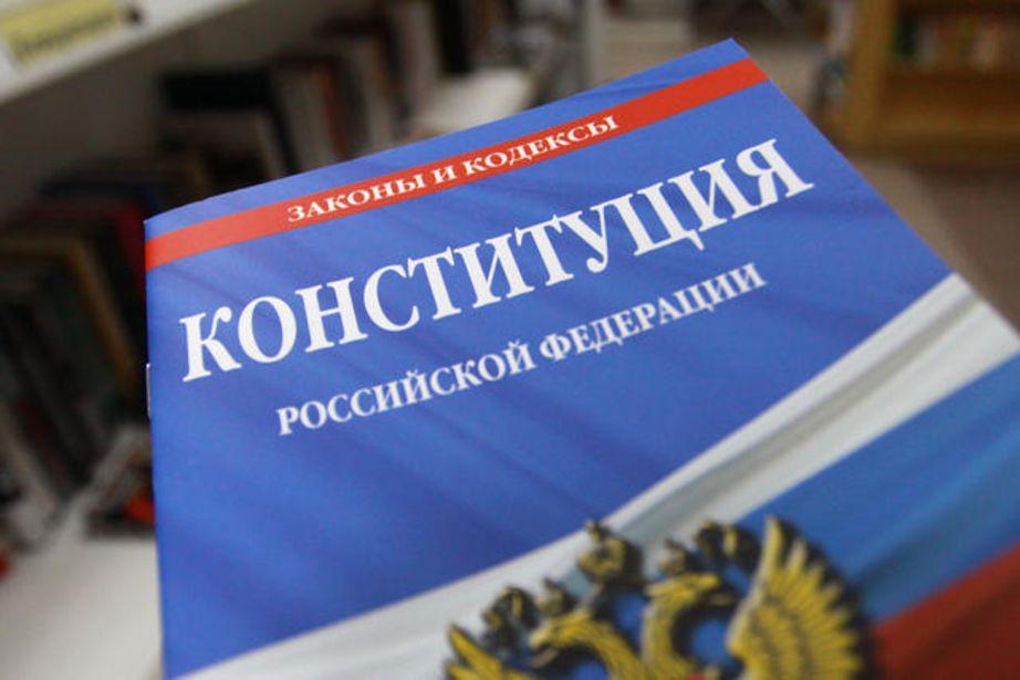 Конституционную поправку о детях планируют отредактировать
