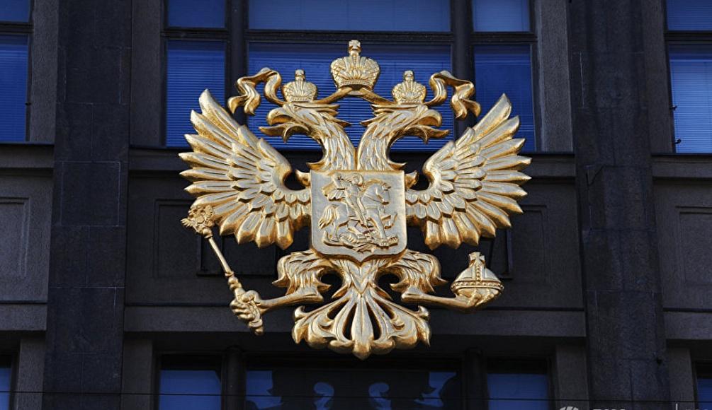 Парламент РФ поддержал законопроект о предоставлении кредитных каникул