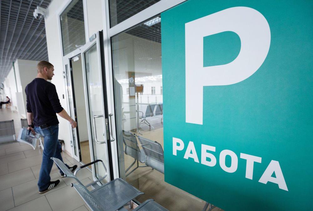 Только в Петербурге ожидается до 70 тысяч безработных к июню этого года