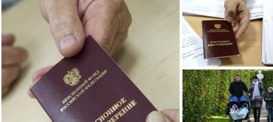 Парламентарии поддержали предложение об облегчении досрочного выхода на пенсию