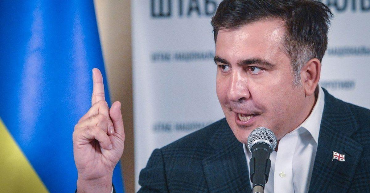 Саакашвили пророчит Украине скорый распад