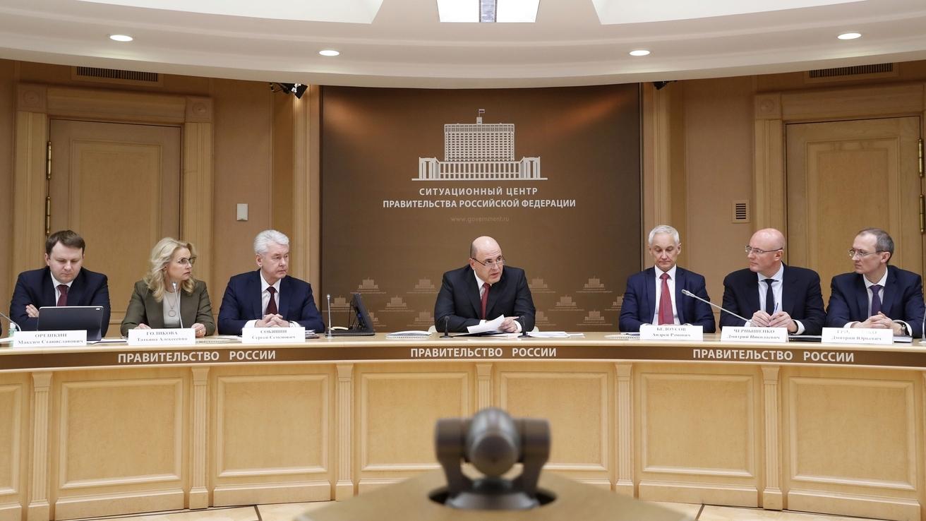 В правительстве решили дополнить перечень крупных проектов с участием государства