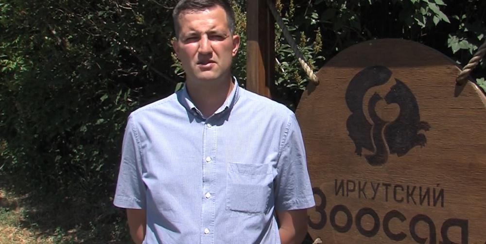 Работники зоопарков Иркутской области обратились за помощью к главе государства