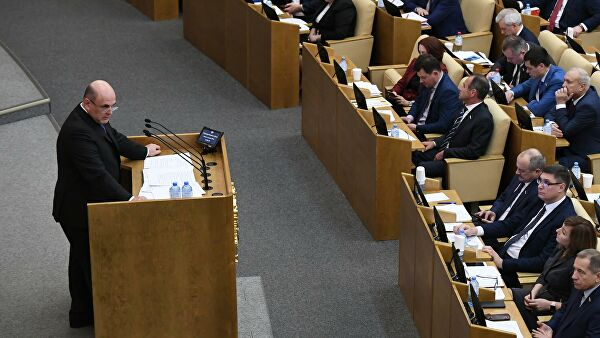 В Госдуме планируют заслушать отчет правительства в конце следующего месяца