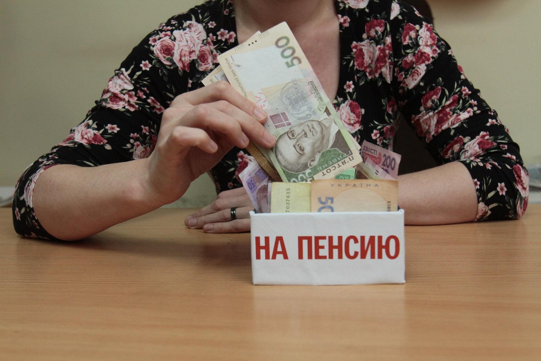 Пользователям соцсетей пришлась не по душе идея об отмене накопительной пенсии