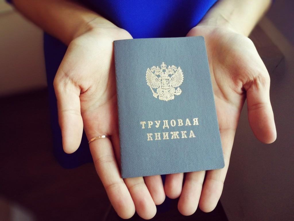 Новая реформа грозит россиянам потерей пенсии
