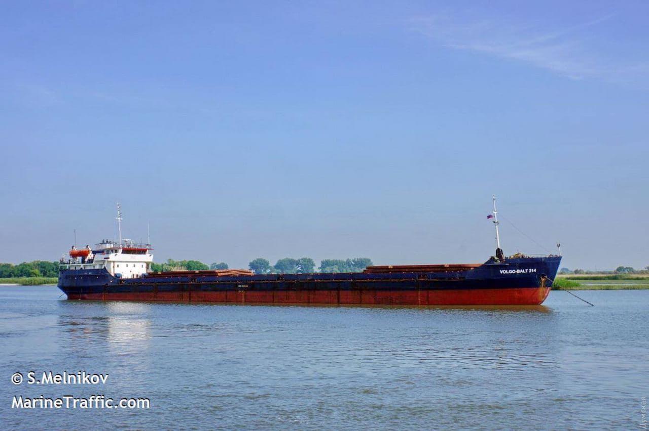 Три человека спасены из экипажа затонувшего в Черном море сухогруза