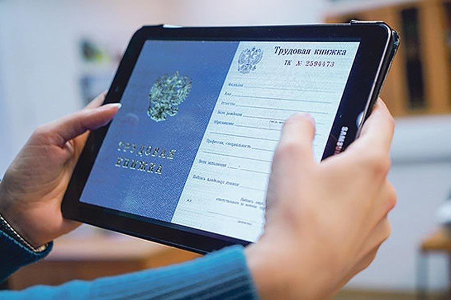 Президент подписал новый закон об электронных трудовых