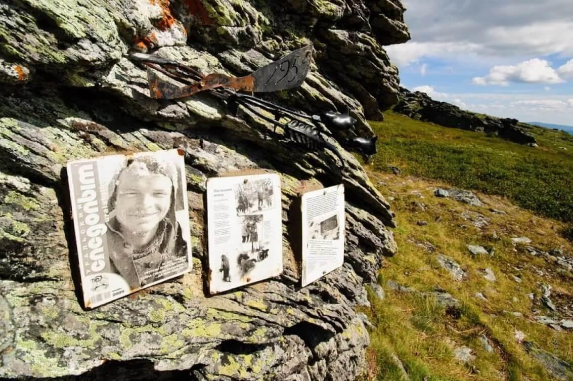 Мистика или человеческий фактор: на перевале Дятлова пропали туристы из Москвы