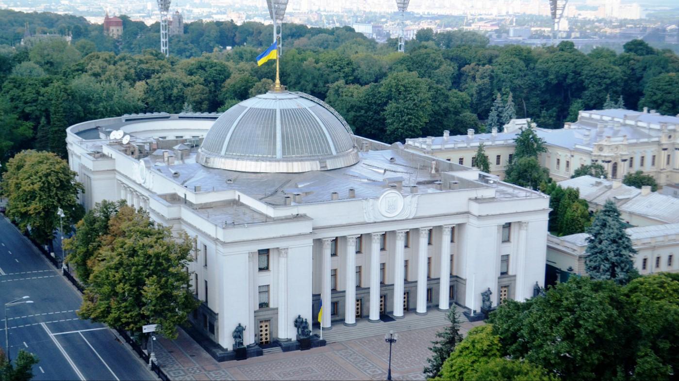 Украинцы, не считающие Россию агрессором, могут угодить в тюрьму