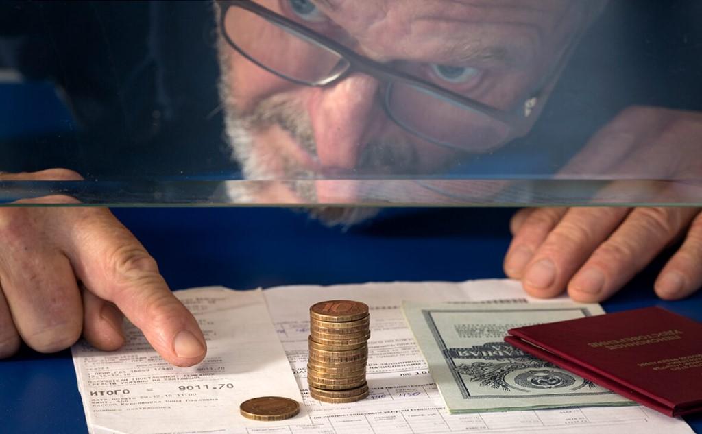 В Госдуме предложили пересмотреть индексацию пенсионных выплат
