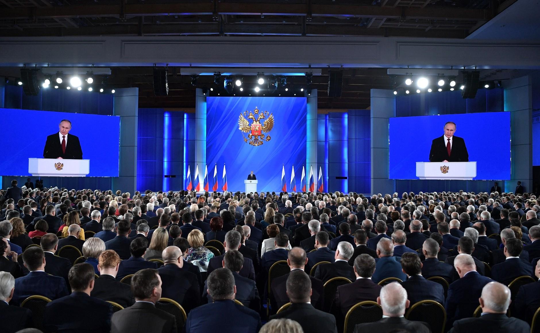 Владимир Путин выступит перед Федеральным собранием