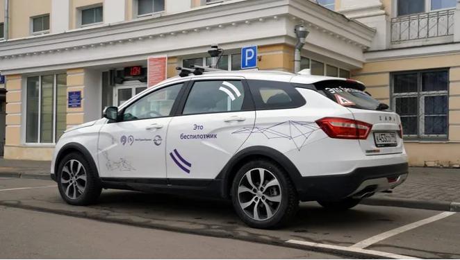 Беспилотная Lada будет помогать московским врачам в работе