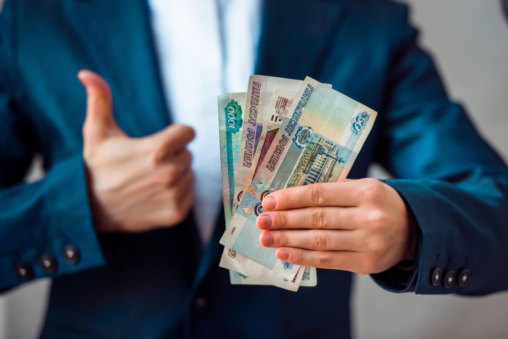 Сколько зарабатывать, чтобы быть счастливым: россияне дали ответ на это вопрос