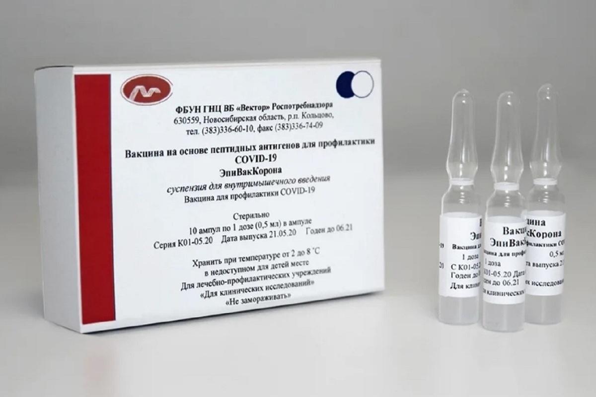 В «Векторе» признали низкую эффективность противокоронавирусной вакцины «ЭпиВакКорона»